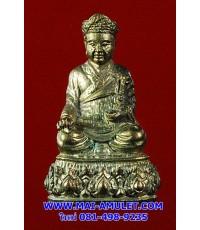 พระกริ่ง ไต้ ฮง กง มีจารใต้ฐาน เนื้อโลหะผสม วัดสุทัศน์ ปี 37 ครับ