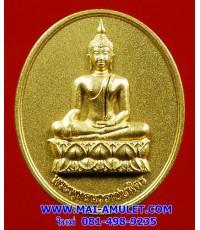 เหรียญพระพุทธนวราชบพิตร หลัง ภปร. วัดตรีทศเทพ ชุบทอง ปี 54 พร้อมตลับเดิมจากวัด