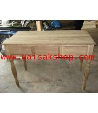 เฟอร์นิเจอร์ไม้สัก (Furniture) โต๊ะ ,โต๊ะทำงานไม้สัก แบบขามะเฟือง 3ลิ้นชัก