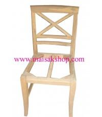 เฟอร์นิเจอร์ไม้สัก (Furniture) เก้าอี์,เก้าอี้ไม้, เก้าอี้ไม้สัก แบบ หุ้มเบาะ