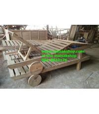 เฟอร์นิเจอร์ไม้สัก(Furniture) เตียงสนาม,เตียงสนามไม้,เตียงสระน้ำไม้สักแบบขาโค้ง