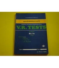 สมุดแบบฝึกหัดศัพย์และความเข้าใจV.RTESTS