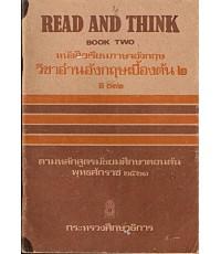 READ AND THINK book two หนังสือเรียนภาษาอังกฤษ วิชาอ่านภาษาอังกฤษเบื้องต้น ๒ อ ๐๓๒