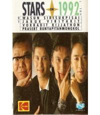 STARS ON 1992 VOL . 1