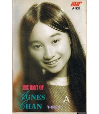 THE BEST OF AGNES CHAN VOL.2