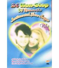 24 Non-Stop DJ Romamtic Sentimental Love Songs Vol.2