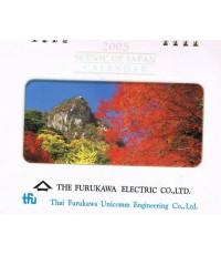 ปฏิทินตั้งโต๊ะ ของ THE FURUKAWA ELECTRIC CO.,LTD. ชุด SCENIC OF JAPAN 2005