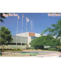 ปฏิทินตั้งโต๊ะของ THAI NJR CO.,LTD.  ชุด Happy New Year 2545/2002 เป็นภาพของทิวทัศน์ของต่างประเทศ