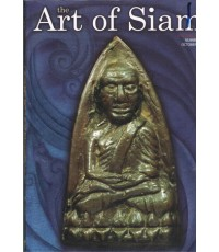The Art of Siam NUMBER 3 OCTOBER 08