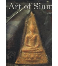The Art of Siam NUMBER 5  DECEMBER  08