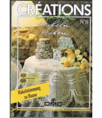 CREATIONS N.8