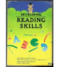 DEVELOPING READING SKILLS (หนังสือไม่มีแล้ว)