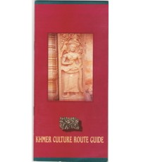 KHMER CULTURE ROUTE GUIDE