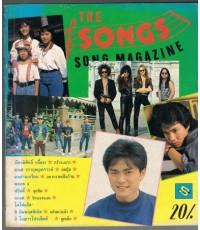 เดอะซองส์ THE SONGS 022
