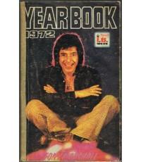 YEAR BOOK1972