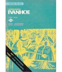 คู่มือเฉลย WORKBOOK IVANHOE M.5