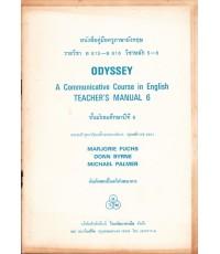 คู่มือครูภาษาอังกฤษ ODYSSEY   ม.6