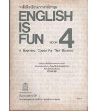 หนังสือเรียนภาษาอังกฤษ ENGLISH IS FUN BOOK 4