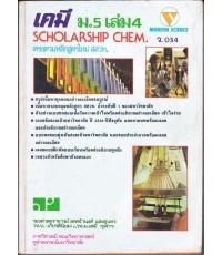 เคมี ม.5 เล่ม4 ว.034