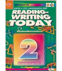 หนังสือเรียนภาษาอังกฤษแบบเข้ม รายวิชา อ025 ภาษาอังกฤษอ่านเขียน READING-WRITING TODAY 2