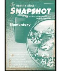แผนการสอนวิชาภาษาอังกฤษหลัก 13-14 รายวิชา  อ019-อ0110  SNAPSHOT
