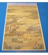 ภาพแนวจิตรกรรมจีน