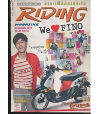 RIGING MAGAZINE vol.16 No.182
