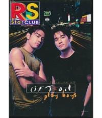 RS star CLUB VOL.9 NO 101