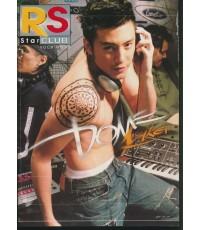 RS star CLUB VOL.9 NO 98