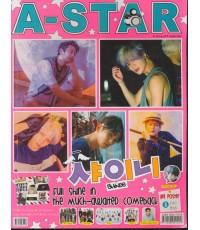 A-STAR  ISSUE 119  VOL.10 JUNE 2015