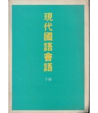 หนังสือภาษาต่างประเทศ