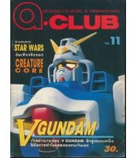 MAGAZINE FOR MODEL  ANIMATION FANS a.CLUB Vol.11 V GUNDAM