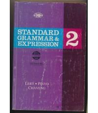 STANDARD GRAMMAR  EXPRESSION 2 (คู่มือครู เฉลย)