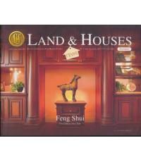 LAND  HOUSES ปีที่ 11 ฉบับที่ 122 พ.ศ.2547