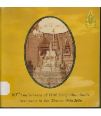 60 th Anniversary of H.M. King Bhumibol\'s Accession to the Throne 1946-2006