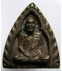 เหรียญหล่อหลวงพ่อทองดำ วัดท่าทอง จังหวัดอุตรดิตถ์ รุ่นเสาร์595