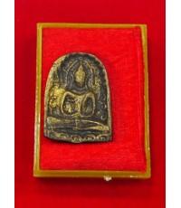 พระซุ้มกอหลวงพ่อทองดำ วัดท่าทอง จังหวัดอุตรดิตถ์ รุ่นเสาร์595