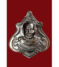 เหรียญปาดตาล รุ่นแรก หลวงพ่อฟู่ วัดบางสมัคร เนื้ออัลปาก้า