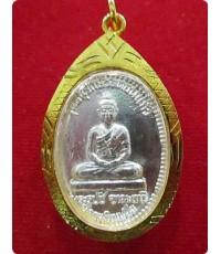 เหรียญพระนางจามเทวี รุ่นอนุรักษ์วัดดอนแก้ว จ.ลำพูน ปี2539