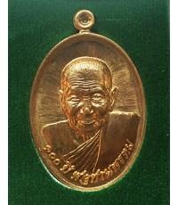 เหรียญหลวงปู่ทวด พ่อท่านพรหม รุ่นฉลองเจดีย์100 ปี พ่อท่านพรหมวัดพลาุภาพ