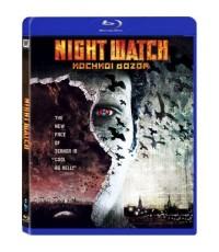 Night Watch(พยัคฆ์ร้ายมหากาฬ รหัสมฤตยู)[Blueray][ซอง] 1D9 ซับไทย