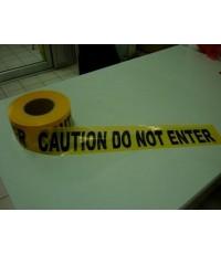 เทปยูโร สีเหลือง CAUTION DO NOT ENTER