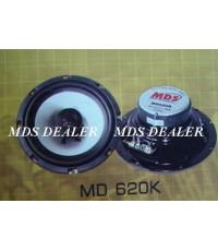 ลำโพงแกนร่วม    6.5 นิ้ว  (MD620K )