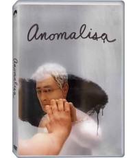 S52322D Anomalisa อโนมาลิซ่า