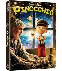 S52455D Pinocchio/พิน็อคคิโอ