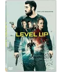 S16266D Level Up/กลลวงเกมส์ล่า DVD