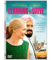S16070D LEARNING TO DRIVE/รุ่นใหญ่หัดขับ DVD