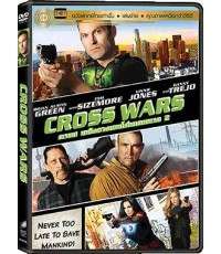 Cross Wars ครอส พลังกางเขนโค่นเดนนรก 2 S52479DV