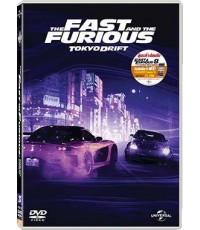 The Fast And The Furious Tokyo Drift เร็ว แรงทะลุนรก ซิ่งแหกพิกัดโตเกียว S16213D