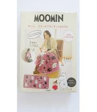 ผ้าห่มมูมิน 2 way moomin